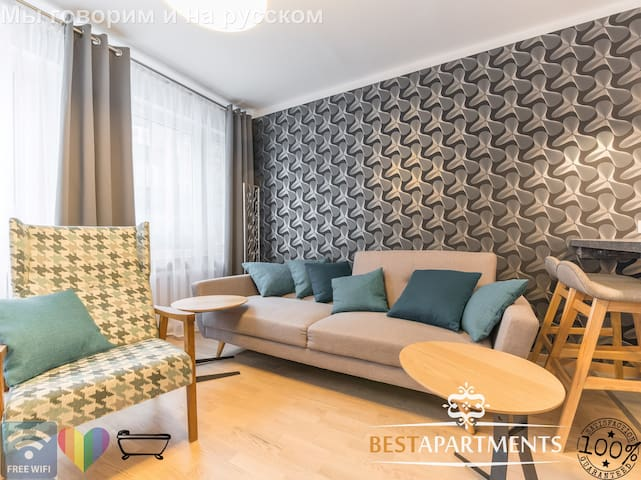 Best Apartments - Kentmanni 2 bedroom for 5