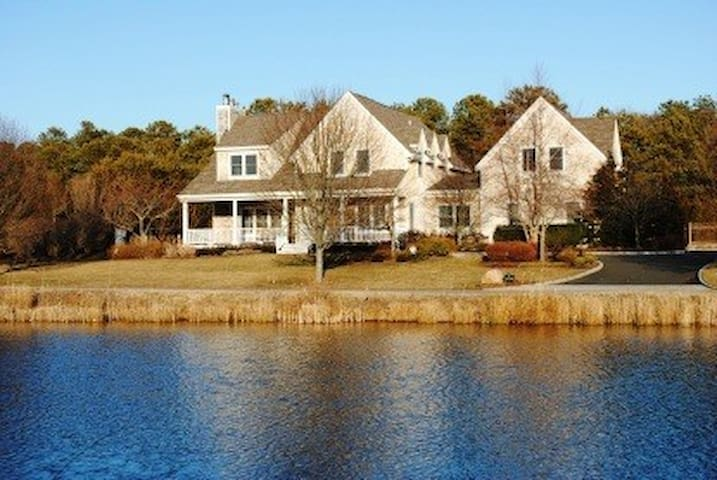 Charming Quogue Summer Home - Quogue - House