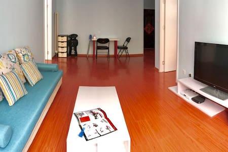文艺范儿:崇礼滑雪度假,两室两厅整租 - 张家口,Zhangjiakou - Apartment