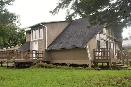 Nanawale Cottage House - Пахоа