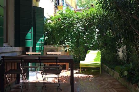 Comodo, silenzioso, con giardino - 베니스