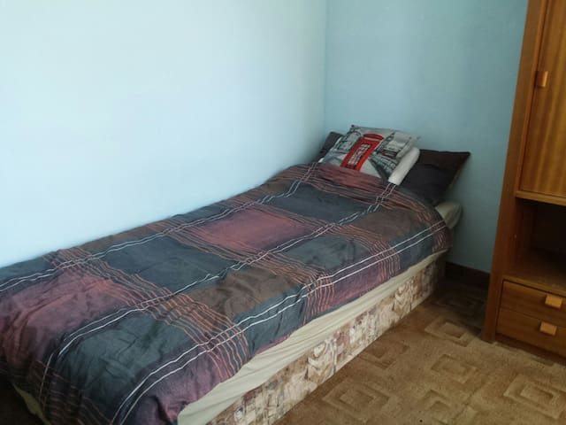 Cozy Room in a City Center - Olomouc - Appartement