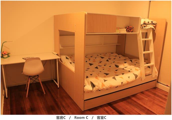 Shizu-Umi Villa* Room C * Free Sunrise Tour