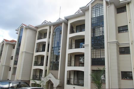 Quiet, clean, comfy apartment - Nairobi - Appartement