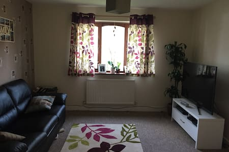Glenbower Court - Hertfordshire - 公寓