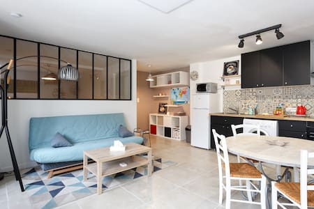 "Lovely apartment ""Le Séquoia"" close Paris (45min)"