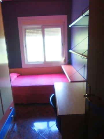 Habitación sólo para 1. - Montcada y Reixac - Apartmen