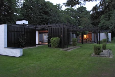 Great architecture close to the see & forest - Vedbæk - House