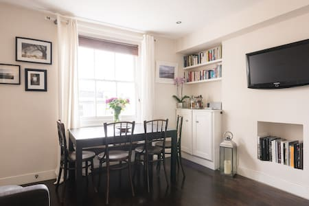 Lovely west facing apt in MaidaVale - London - Apartment