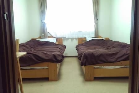 会津野 ツインルーム - Aizu-misato - Bed & Breakfast