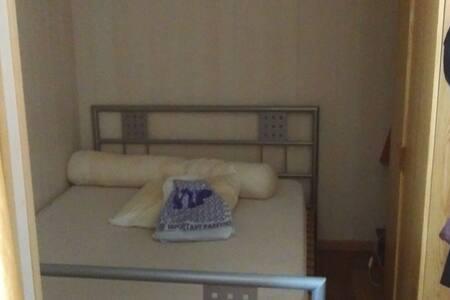 Appartement sympa Aurillac - Aurillac