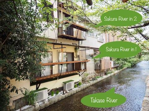 Sakura River Inn 2 (licenced Machiya)