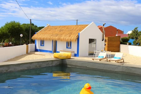 Casa do Colmo by Holidaylovers - Cottage