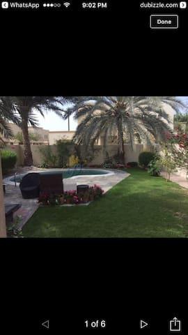 Beautiful house with private pool - Dubai - Casa