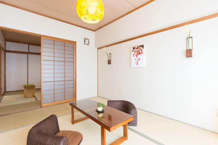 Apt Near Hamamatsu STA Easy Access Wi-Fi! #AD501 - Naka-ku, Hamamatsu-shi - Leilighet