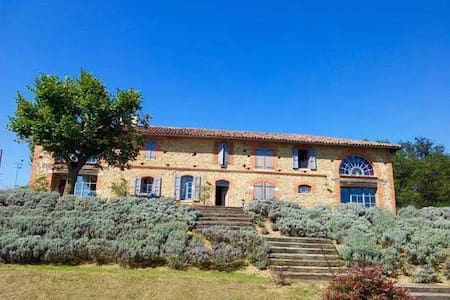 Grande maison de caractère au calme - Lézat-sur-Lèze