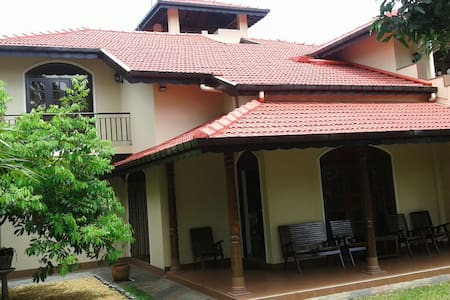 Home Stay near Airport Katunayeka - Gampaha - Haus