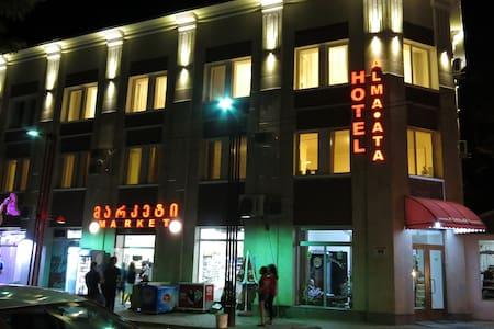 Hotel Alma-Ata - ボルジョミ - その他