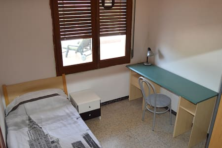 Single room with view terrace in Girona - 赫羅納(Girona)