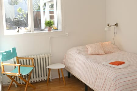 Comfortable room close to the sea. - Reykjavik - Appartamento
