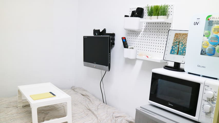 Unit B--Lucky Cozy Room