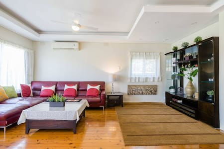 Olympic Retreat, Heart of Sydney - North Strathfield - Casa