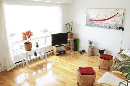 VERRY Brigh 4 ½ on promenade Masson - Appartamento