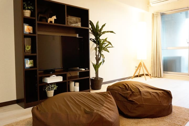 Sakae 9mins/Convenient Clean Room 4ppl/Free WiFi52