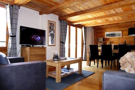 Appartement  au coeur du village d'Argentière - シャモニ - アパート