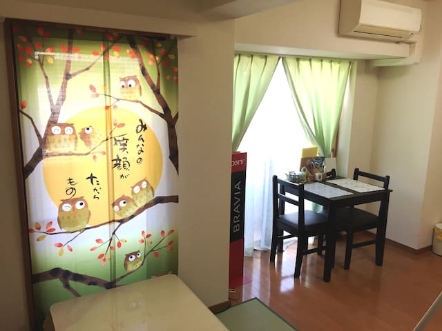 [DISCOUNT!] Ikebukuro area/Safe&Quiet/WiFi/3pax - Kita-ku - Lejlighed