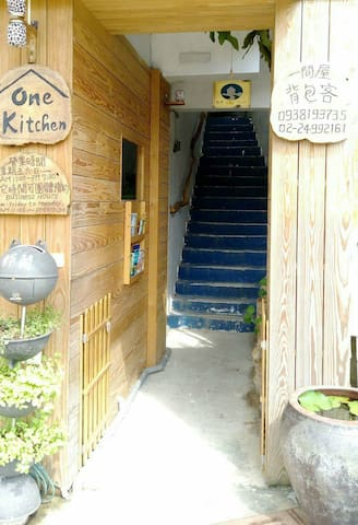 【One House Hostel】Twin Room