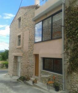 Zauberhaftes Appartment in ländlicher Umgebung - Lézan - House