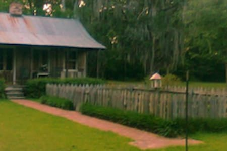 Cozy Guest house on Plantation - Saint Francisville - Lain-lain