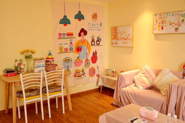 「理想屋」万达广场|生日派对房|情侣公寓|聚会桌游|影院房|湖景房|可以做饭