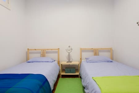 2 Single Beds Bedroom - Lisboa - Pis