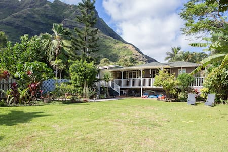 Amazing Summer Special May - Aug $245 - $285/nt - Kaaawa - Casa