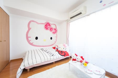 Kitty room at 1 minute walk JR Namba with WiFi. - Naniwa-ku, Ōsaka-shi