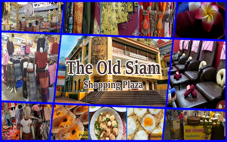 The Old Siam Plaza is a vintage indoor shopping mall that has unique charm and offers a wide range of items from foods to clothing, jewelry, Thai handicrafts are local and traditional. Located about 1.3 KM. away or 2 bus stops, opened  9.00 am- 8 pm.
