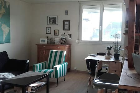 Appartement lumineux proche gare - Angers - 公寓