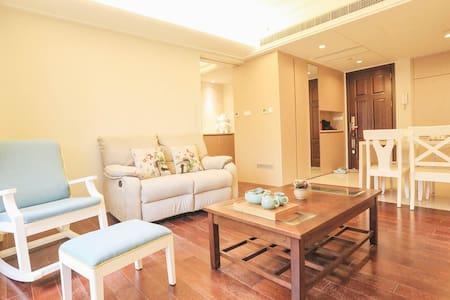 杭州良渚公寓 Liangzhu serviced apartment - Apartment