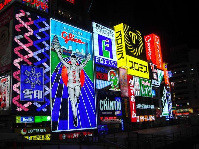 3min! to Namba St!!!Pocket Wi-Fi - Ōsaka-shi