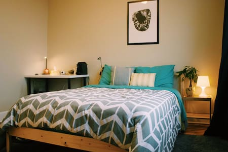 One private room at University Zone - Waterloo - Townhouse