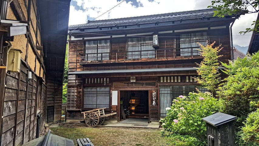 Stay in Tsumago (for 1-2 guests)