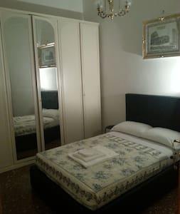 Room Historical Center - 罗马 - 公寓