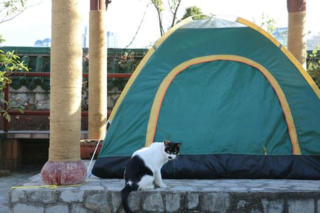 【摄影师杰西家】甲秀楼南明河畔空中花园保暖帐篷舒适安睡可带宠物 - Tenda