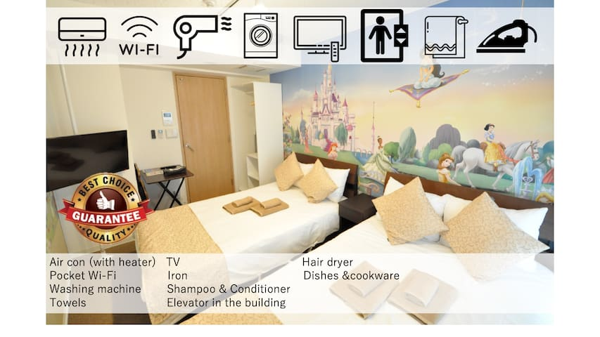 FF254 DisneyROOM/Topfloor/SoundProof/pax4/WiFi