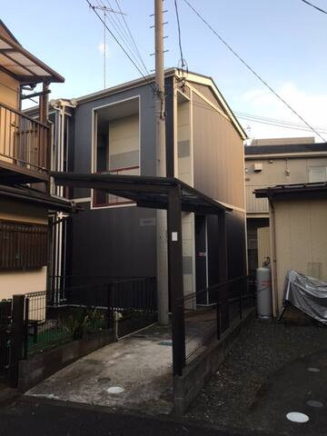 New open Atugi wifi ☆ - Atsugi - Flat