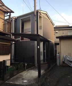 New open Atugi wifi ☆ - Atsugi