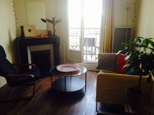 Lovely apartment ideal for a couple - Paris - Apartment