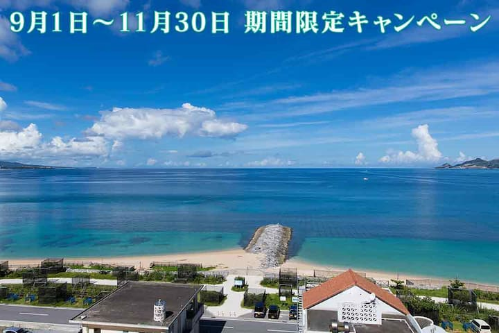 7th floor-A☆Amazing Ocean View☆Beach in 30sec☆ - Nago - Appartement